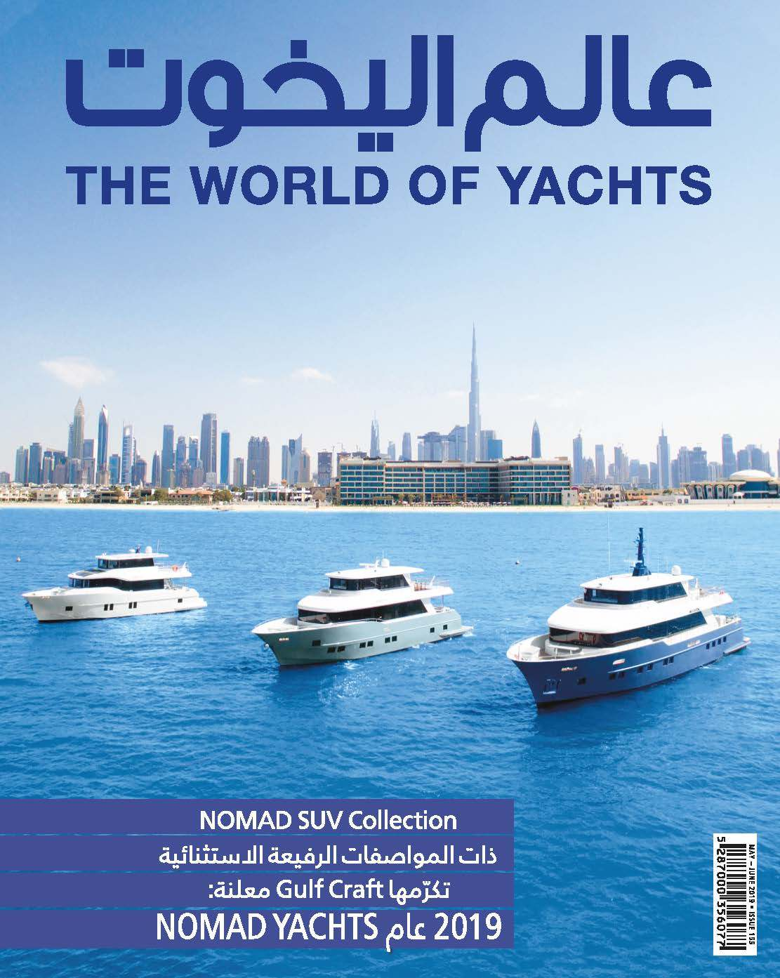 World-of-Yachts-Foglizzo.jpg